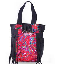Womens Ethnic Village Style Boho Embroidered Canvas bag