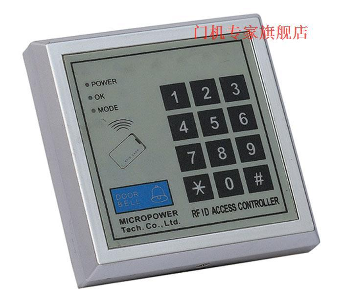 ID Password Access Controller Access host machine easy access readers proximity access card readers<br><br>Aliexpress