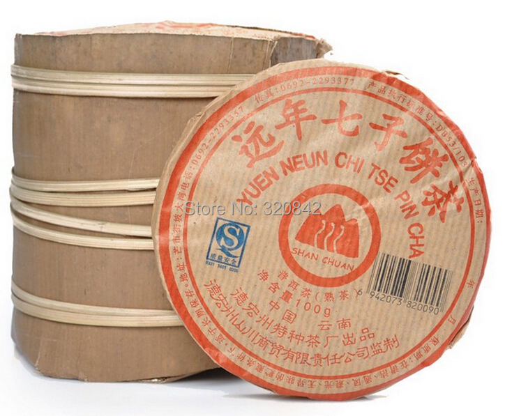 2008 year 100g*7pcs=700g chinese Yunnan ripe puer tea puer cake Puerh tea puerh cooked pu er tea  pu er green food health care<br><br>Aliexpress