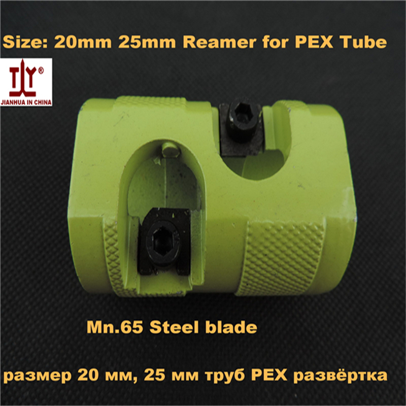Free shippingThe plumber tools DN 20-25mm PEX-AL-PEX hand pipe Reamer, PPR tube Calibrator, plastic pipe reamer made in China(China (Mainland))