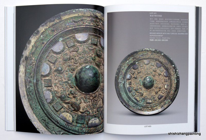 catalog ancient bronze mirrors poly auction 2012 oriental feng shui art book<br><br>Aliexpress