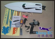 rc model Volantexrc  Vector70  V792-2  Brushless High Speed Racing 45KM/H  RC Boat ( PNP OR RTR 2.4GHz)(China (Mainland))