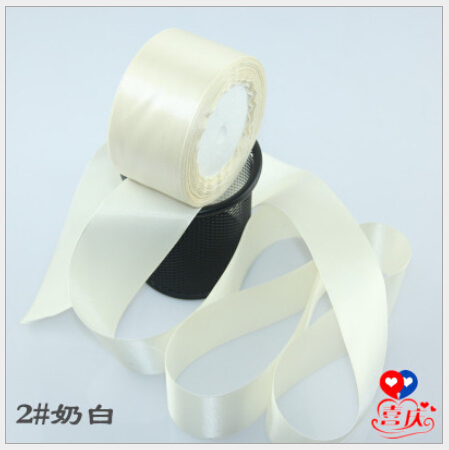 2 inch (50mm) single face Satin Ribbon 25yds Milk White webbing Wedding decoration Z002 - Fang Decorative Accessories Stores store