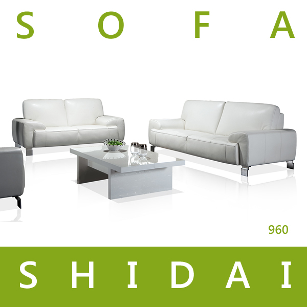 Alibaba sofa new model sofa sets american style sofa 960 for New model living room furniture