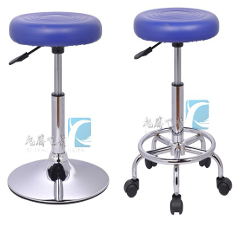 Bar Bar Bar Chair Bar Stool With Wheels Beauty Barber
