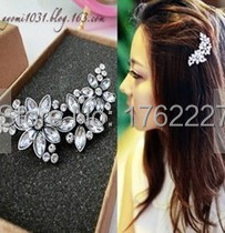 vintage Bohemian crystal rhinestone flowers bridal hair accessories headdress hairpin side clip hair jewelry Free Shipping(China (Mainland))