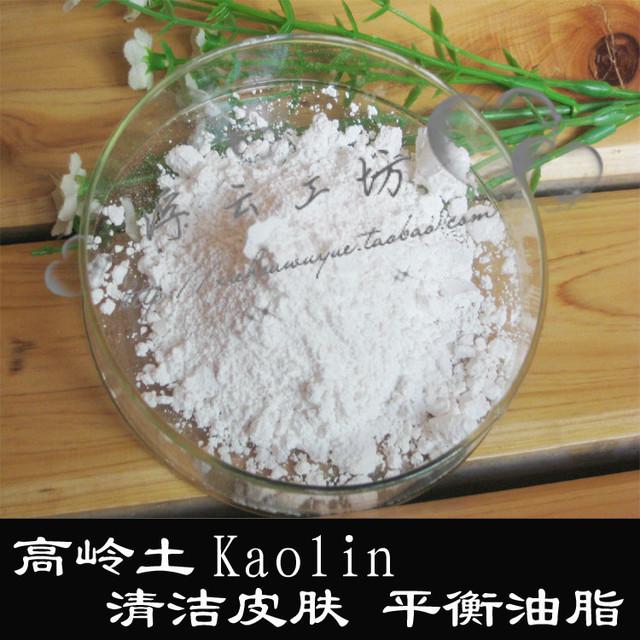 Diy mask Kaolin porcellanite deconsolidator 10g clean grease balancing