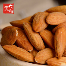 MY UNCLE free shipping Casual Snacks Almond salted wholesale natural food without shell nuts office casual