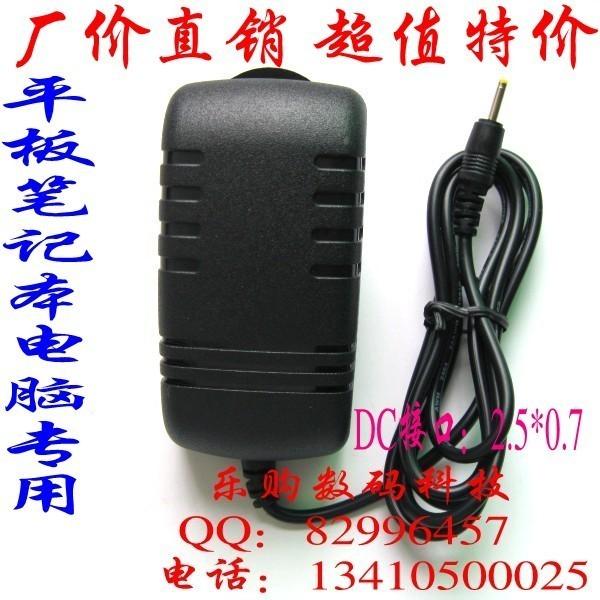 U9gt2 u30gt n90 12v2a tablet charger
