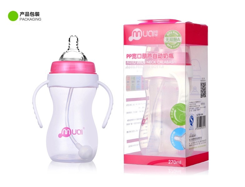 210ML baby feeding bottle with silica gel nipple/ pp nursing bottle with handle 1pc/color box gifts free shipping(China (Mainland))