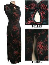 Black Red Ladies' Halter Cheong-sam Long Qipao Dress Flower S M L XL XXL XXXL J3035