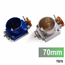 Blue silver 70mm Throttle Body Performance Intake Manifold Billet Aluminum High Flow Universal Jdm TB70