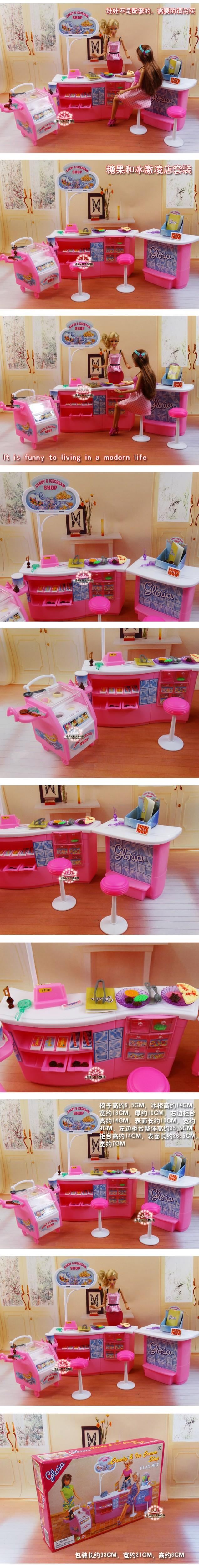 Free Delivery Woman reward plastic Play Set Sweet and ice cream store Present Set doll equipment doll furnishings for barbie doll