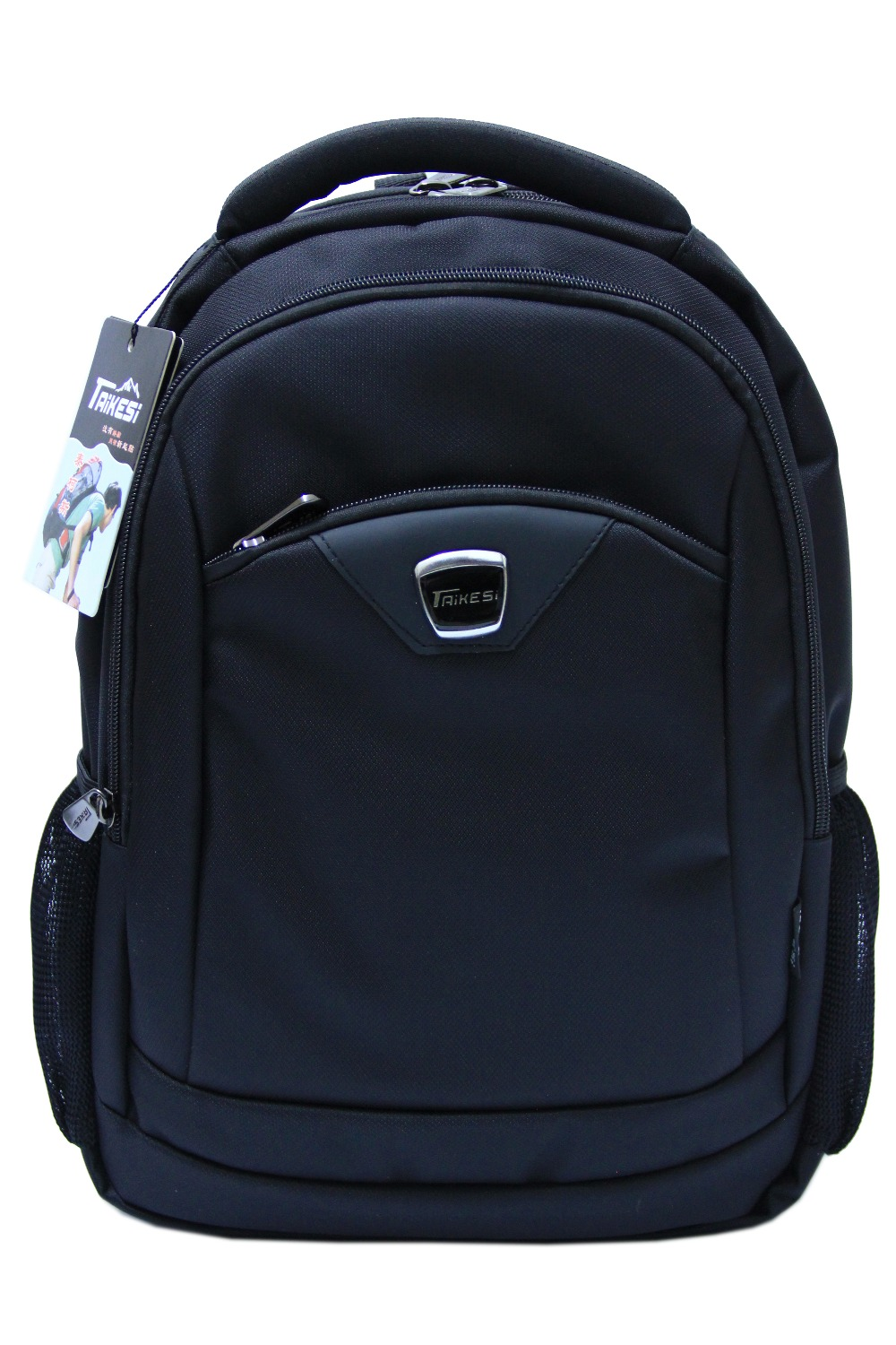 Hot Sell !! 2016 business men backpack high quality student bookbag designer backpack travel laptop small backpack free shipping(China (Mainland))