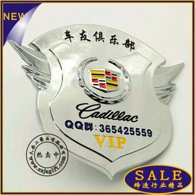 High quality design custom Metal Bagde.Custom metal pin badges/ metal badges/ commemorative badges(China (Mainland))