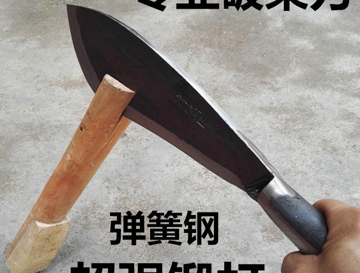 Серпы из Китая
