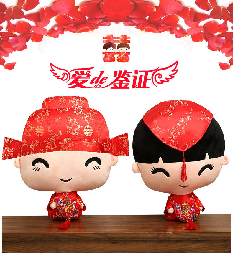 50cm Wedding Gift Chinese Red Plush Toy Doll Bride and Groom Factory Sale Free Shipping R-17(China (Mainland))