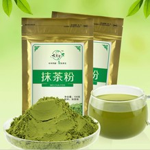 Premium 100% Natural Organic 80g China Matcha Green Tea Powder Slimming Matcha Tea Loss Weight Food Powdered Green Tea