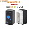 Super Mini ELM327 V1 5 Bluetooth Power Switch On Off OBD2 Code Scanner ELM 327 for