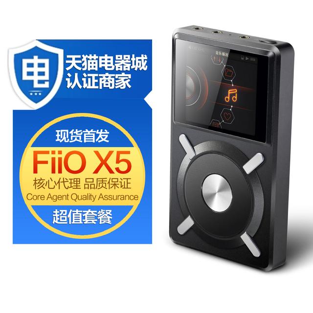 Fiio x5 hifi portable mp3 top music player