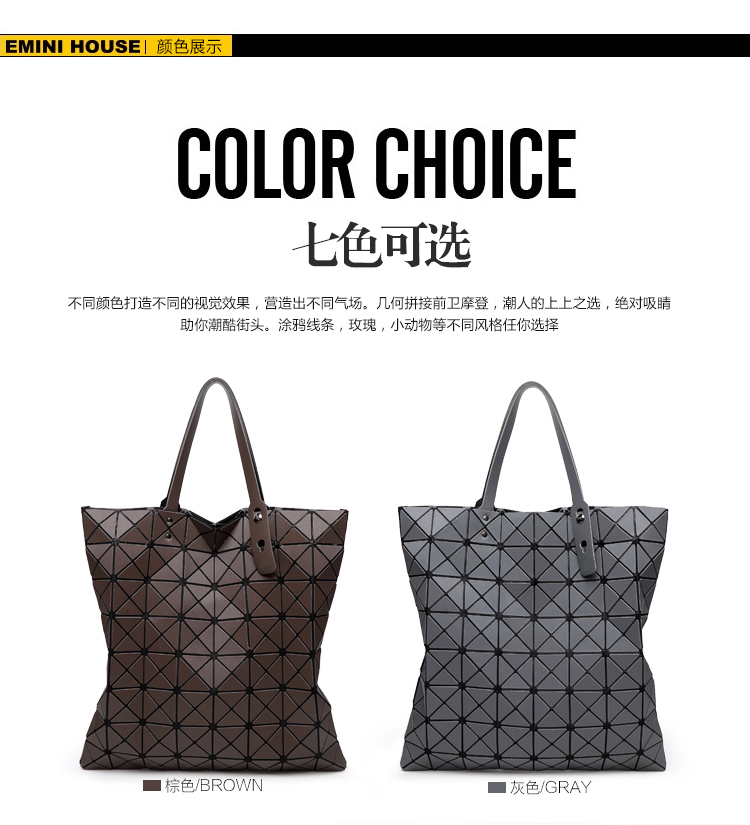 Lasen bag High capacity Baobao Women Matte Surface Bag Laser Sac Tote Bags 88 Geometry Quilted Shoulder Bag Fold Over Handbags (8)