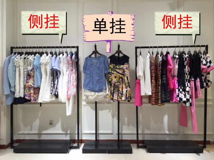 Clothing store shelf floor display rack metal display racks for hanging clothes rack high Spot wholesale prices<br><br>Aliexpress