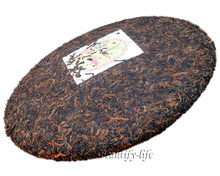 357g Ripe Puerh Royal Pu er Tea Good Quality Puer tea Full of Tea bud A2PC176