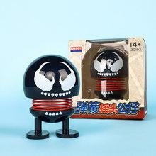 4 vingadores Homem de ferro Capitão América Spiderman Criativo ornamentos carro balanço boneca bonito decoração interior do carro figura de ação brinquedos(China)
