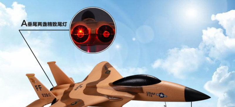 2015 Newest Big Fighter F15-6213 rc plane airplane toys Fixed wing glide aircraft of remote control plane Model VS MIG29 SU27