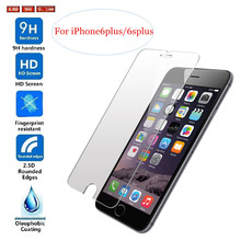 HOT! NEW Ultra Thin 0.2mm Amazing Tempered Glass Screen Protector For iPhone4 5s 6 6s 6plus Nanometer Anti-Explosion Film