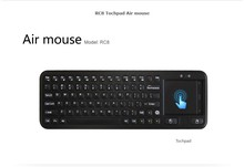 fly mouse price