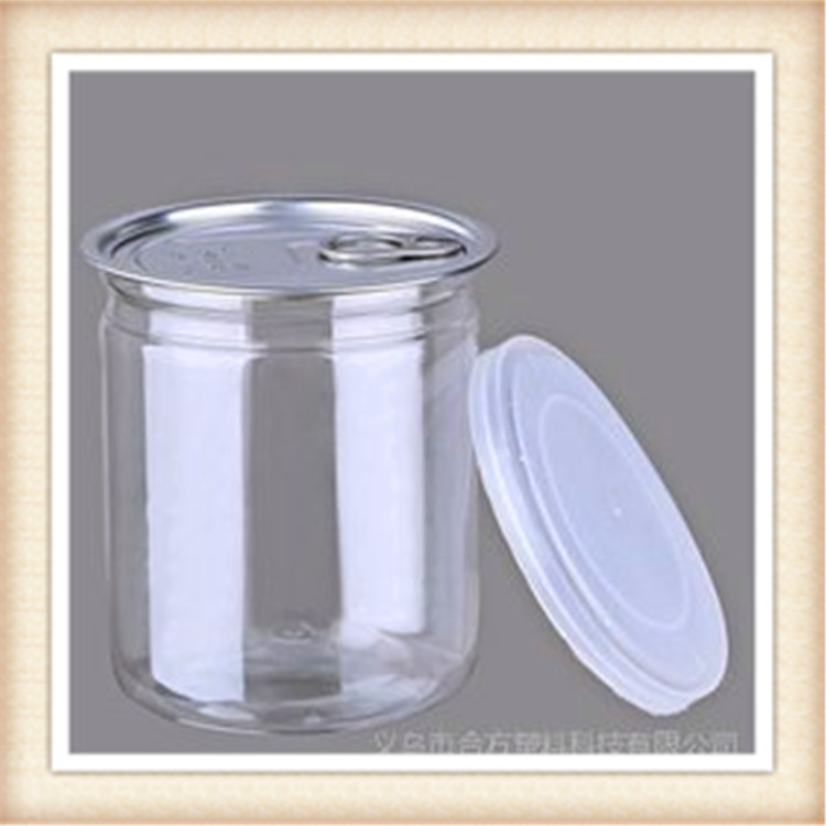 2015 Custom New 100% Food Grade Clear Small Plastic Candy Jar , Sweets Jar, Food Jar dia53mm*h100mm(China (Mainland))