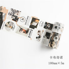 Cinta de Washi para viaje DIY Scrapbooking etiqueta adhesiva cinta adhesiva para oficina escolar(China)