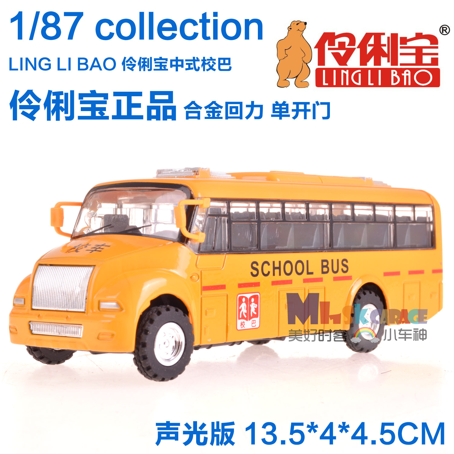 2015 New Real Yellow > 3 Years Old Metal Pull Back 1:87 The Finished Product Kids Toys Brinquedo School Bus Big Alloy Child Toy(China (Mainland))
