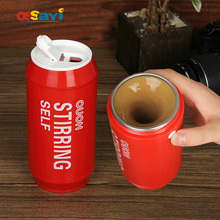Buy New Self Stirring Mug Electric Coffee Cup Smart Cans Mugs Double Insulated Automatic Electric Coffee Cups Mugs Mixing Coffee Cup for $12.38 in AliExpress store