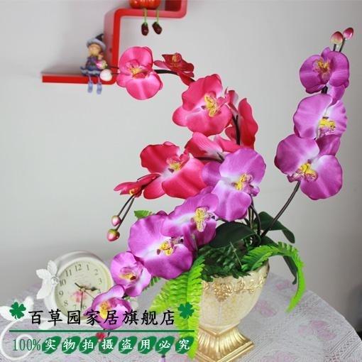 Artificial flower floral high artificial flower butterfly orchid bonsai set artificial flower decoration flower