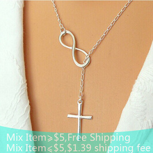 2015 hot sale fashion trade jewelry figures 8 extreme simplicity luck cross pendant necklace for women