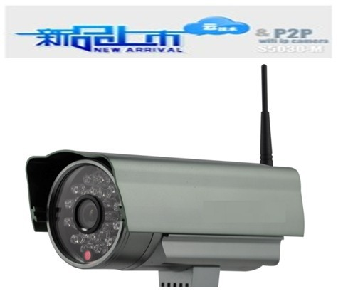 IR Cut Plug Play Wireless/Wired Wi-Fi Outdoor Weatherproof Infrared Motion Sensor Video Surveillance Networking IP Camera - Shenzhen K-Lin Yuan Technology Co., Limited store