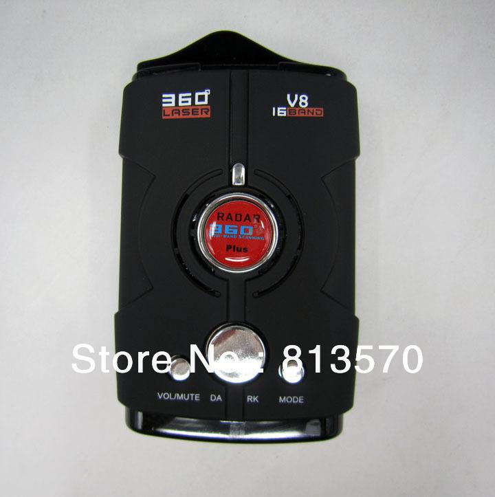 Freeshipping Cheapest Laser Auto Radar Detectors Car V8 Russian & English Version - E-Link(HK storeCo.,LTD)