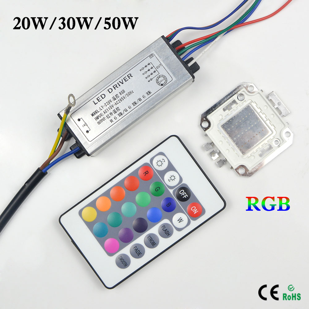 1set full watt rgb integrated chip 10w 20w 30w 50w rgb led lamp beads driver 24key remote for. Black Bedroom Furniture Sets. Home Design Ideas