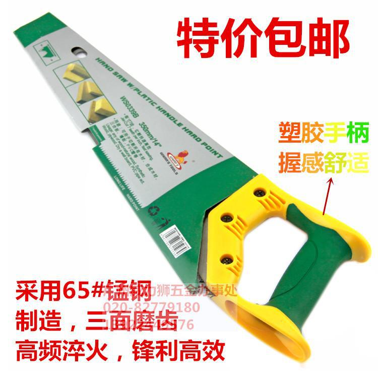 Free shipping powerful lion plastic handle cutting Hand saw woodworking saw three grinding handsaw sawing wood home(China (Mainland))