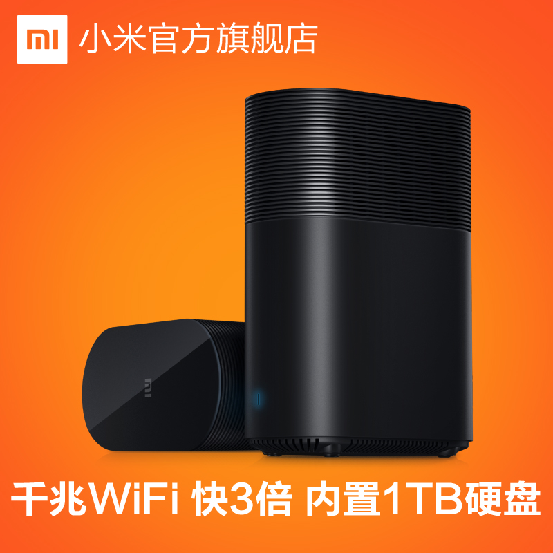 xiaomi Original authentic millet intelligent router wireless router WiFi wall with 1TB hard disk transmission rate 1000M(China (Mainland))