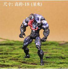 Endgame Ferro vingadores Spiderman Black Panther Black widow Hawkeye Visão toy Action Figure(China)
