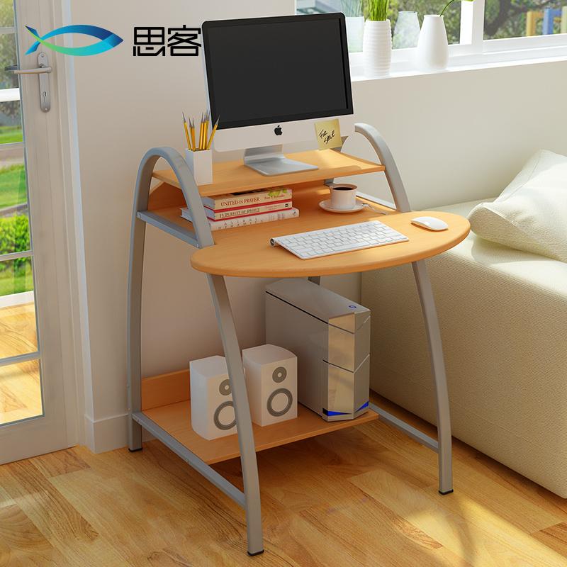 desk desktop home computer genuine fashion simple living room bedroom