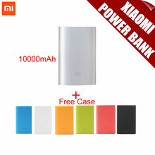 100% Original Xiaomi Mi Power Bank 10000mAh External Battery Pack Portable Charger USB Output for iPhone6s Android Phones iPad(China (Mainland))