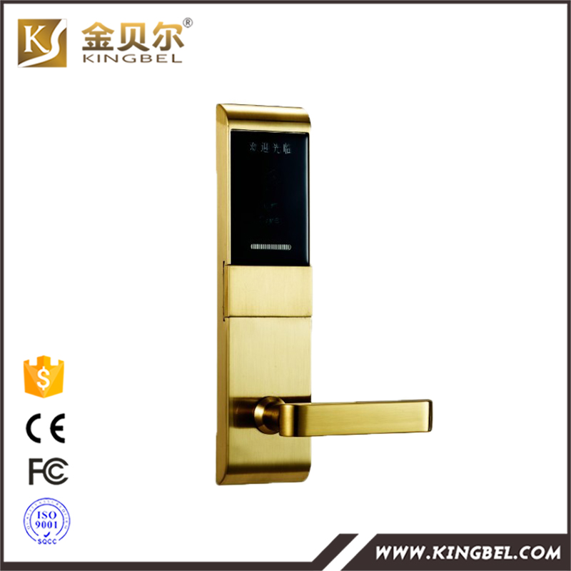 magnetic card reader door lock promotion achetez des. Black Bedroom Furniture Sets. Home Design Ideas