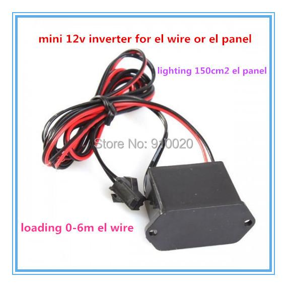 Mini 12V EL inverter/EL wire Inverter,DC12V Driver 0-6M el wire,constant lighting - Shenzhen Epanel Technology Limited store