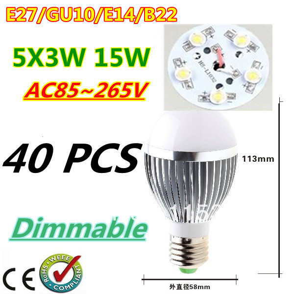 40pcs/lot Retail Dimmable Bubble Ball Bulb AC85-265V 15W E14 E27 B22 GU10 High power Globe light LED Light Free DHL and FEDEX