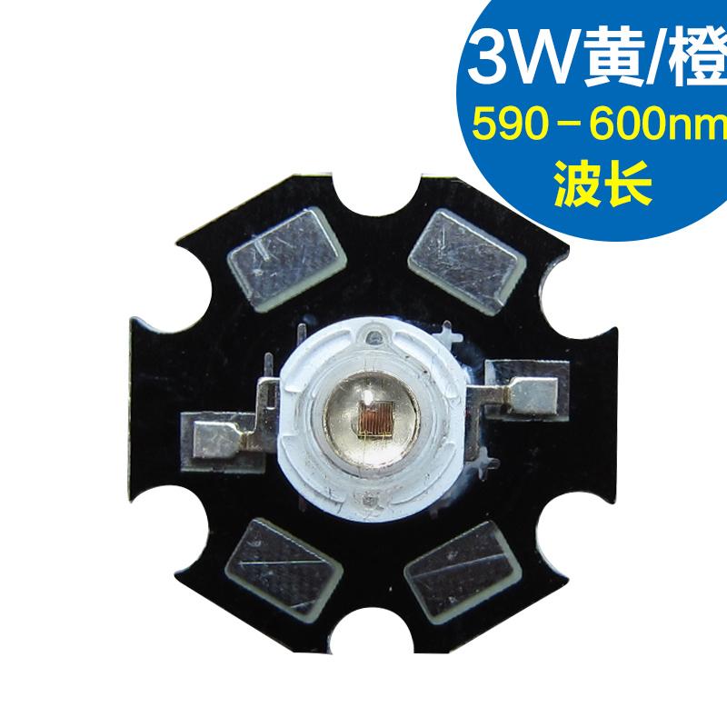 10PCS/LOTLED 3W high power LED light source lamp beads plus yellow/orange aluminum plate Taiwan original chip 30-40LM(China (Mainland))