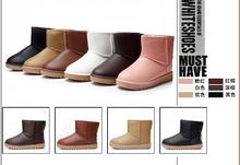 Engrosamiento térmica de invierno nieve botas PU de algodón acolchado zapatos impermeables de la plataforma antideslizante músculo de la vaca suela de botas de mujer(China (Mainland))
